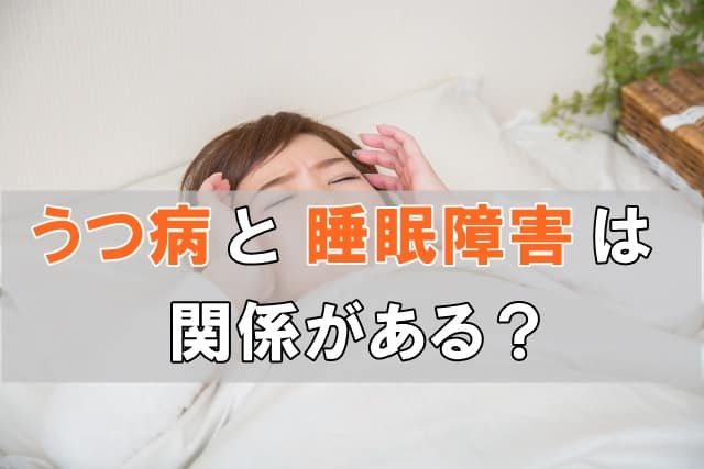 depression-Sleeping disorder